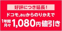 !cid_C46F61A0-247C-4782-AC66-2140486DDCD4