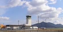 800px-Kounan_airport_1