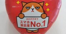 スマホ満足度No.1 ワイモバイル!!のお店、ワイモバイル倉敷(倉敷市大内)
