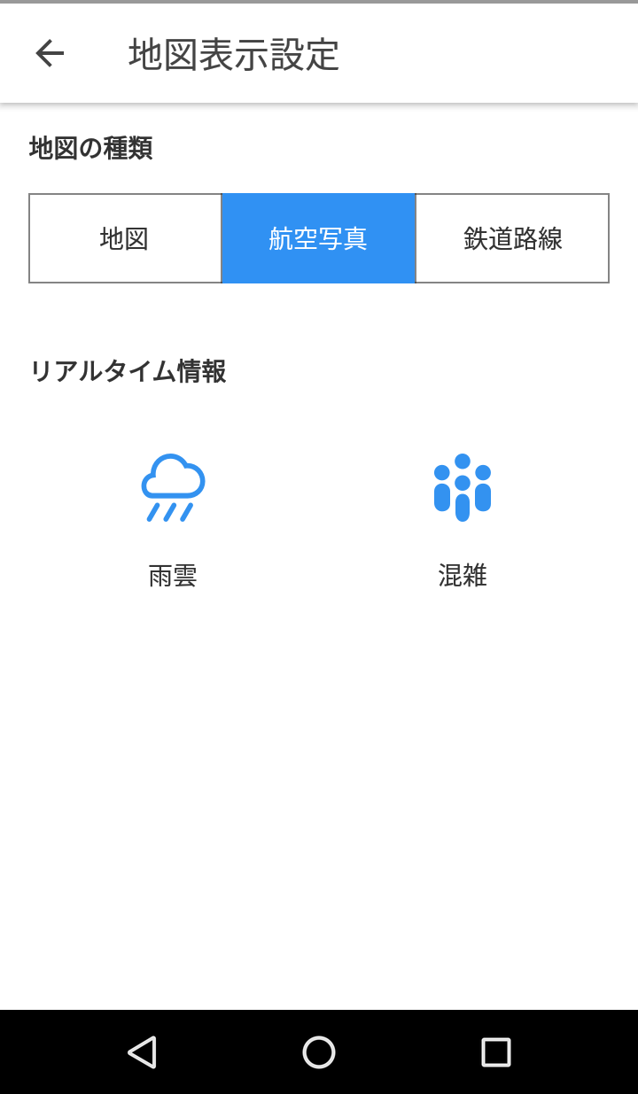 Screenshot_20170812-092917