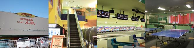 bowling_img02