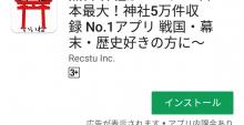 Screenshot_20171017-102210