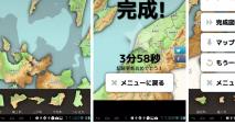 Screenshot_20171217-102722