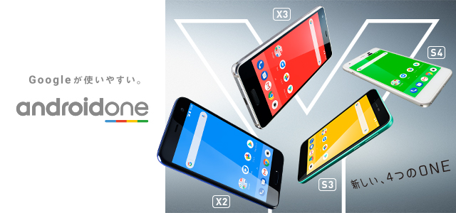 androidone_640x300