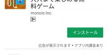 Screenshot_20180617-115200