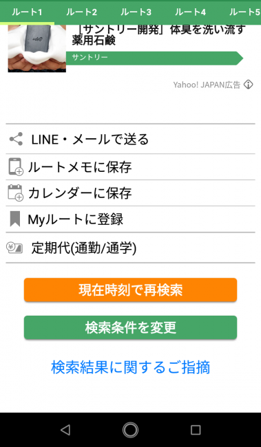 Screenshot_20180827-102453