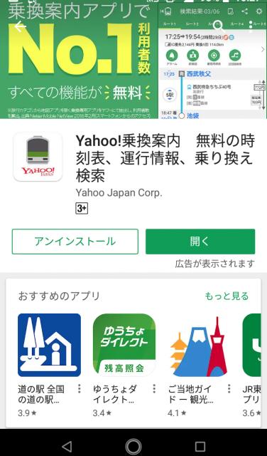 Screenshot_20180827-102702