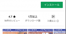 Screenshot_20181010-093116_20181010103520