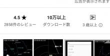 Screenshot_20181130-101527