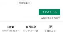 Screenshot_20181230-095156