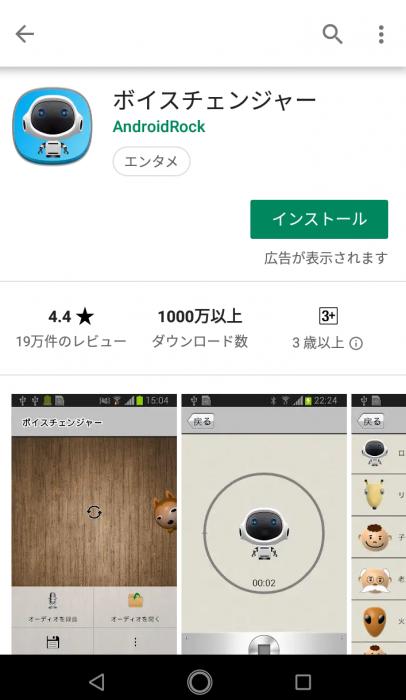 Screenshot_20190112-141704