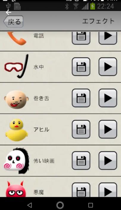 Screenshot_20190112-141746