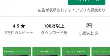 Screenshot_20190120-115658