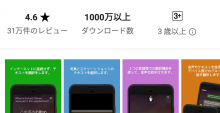 Screenshot_20190424-104626
