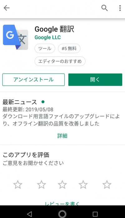 Screenshot_20190613-093946