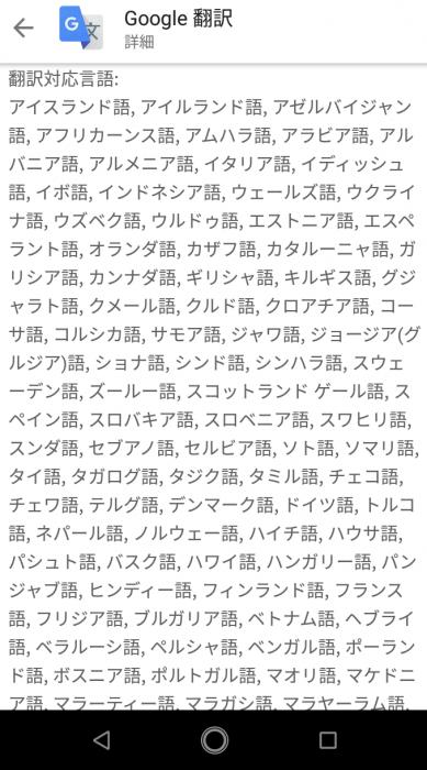 Screenshot_20190613-095205