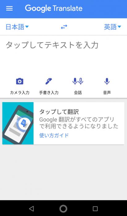 Screenshot_20190613-095234