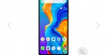 Screenshot_20190824_095959_com.android.chrome_20190824100051 (1)