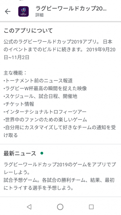 Screenshot_20190919-202020