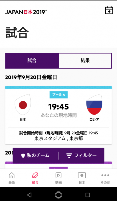 Screenshot_20190919-202151
