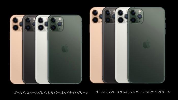 iphone11Pro_0911-1