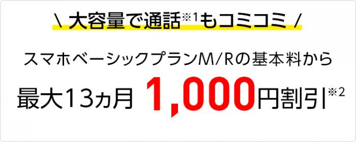 img_merit01