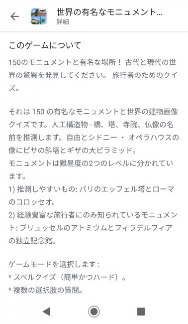 Screenshot_20200319-105339