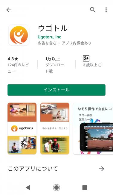 Screenshot_20200327-113352