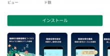 Screenshot_20200330-220458