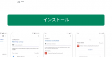 Screenshot_20200508-090328