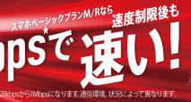 mv_bnr_pc