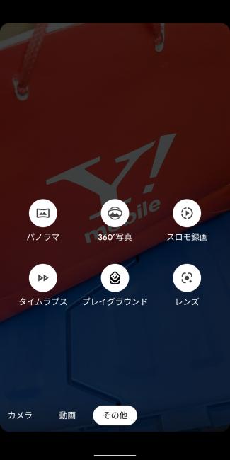 Screenshot_20200811-141758