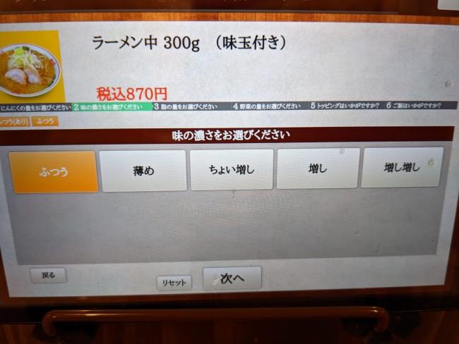 PXL_20200915_041945608