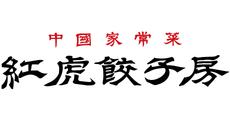 230x80_shop_logo