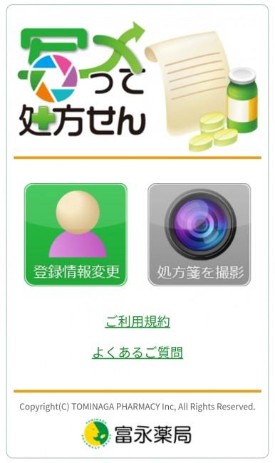 Screenshot_2021-01-05-08-31-47-13