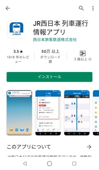 Screenshot_20210219-102544