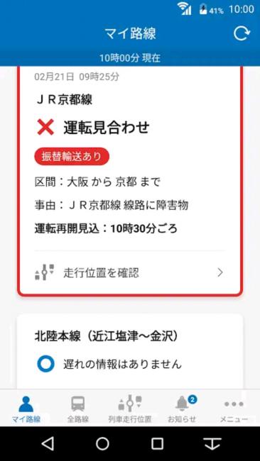 Screenshot_20210219-102606