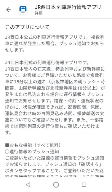 Screenshot_20210219-102732