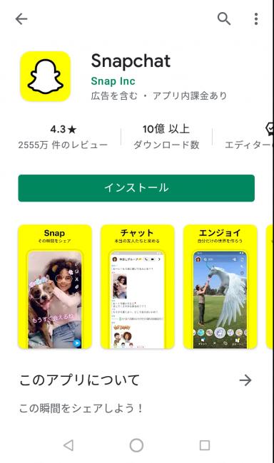 Screenshot_20210402-073014