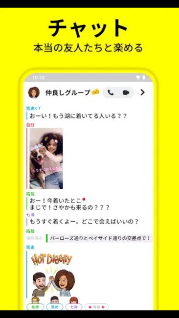 Screenshot_20210402-073106