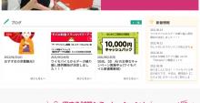 chrome_screenshot_1623802403979