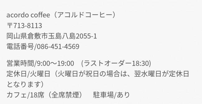Screenshot_2021-07-04-16-55-59-91_40deb401b9ffe8e1df2f1cc5ba480b12