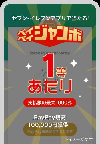img_winning_01