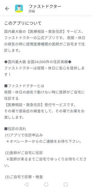 Screenshot_20210917-090436