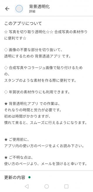 Screenshot_20211014-082420
